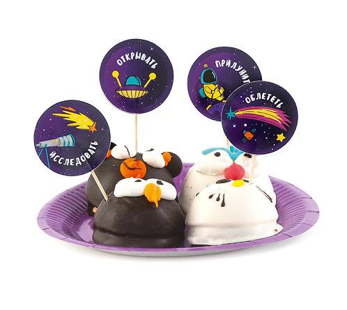 """Топперы для кексов и пирожных """"Космическая экспедиция"""", в наборе 8 шт"""