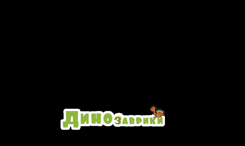 Dinozavriki_top_name.png