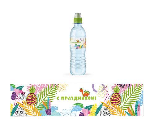 """Наклейка на пластиковые бутылки """"С праздником"""" Динозаврики, 1 шт"""