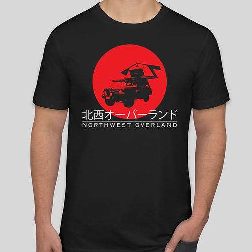 """Kanji """"Northwest Overland"""""""