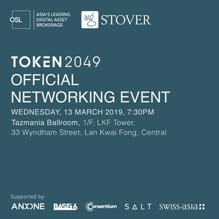 T2049 Networking Drinks.png