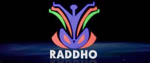 La Raddho sur les élections législatives au Sénégal