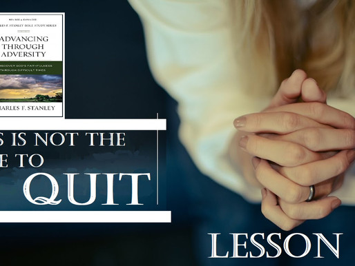 Now Is Not The Time To Quit