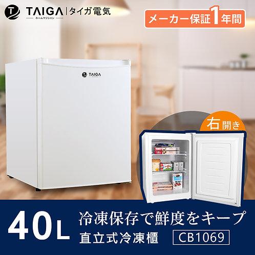 40L直立式冷凍櫃(有霜)