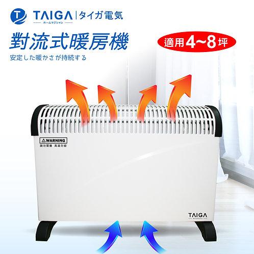 瞬熱式恆溫暖房機(883)