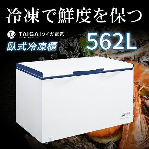 562L單門臥式冷凍櫃