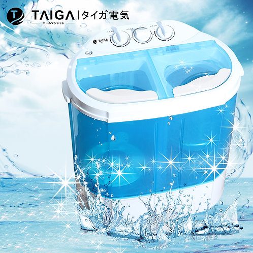 2KG迷你雙槽型直立式洗衣機