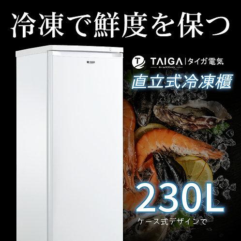 230L直立式冷凍櫃(有霜)