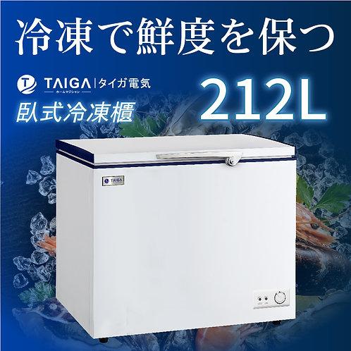 212L臥式冷凍櫃