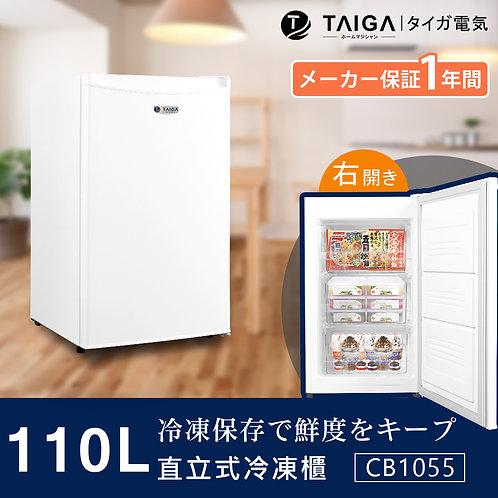110L直立式冷凍櫃(有霜)