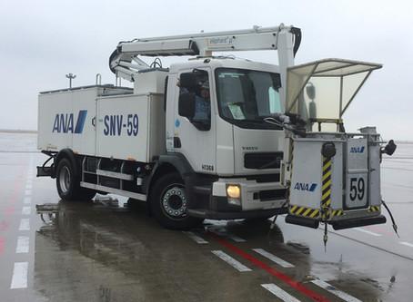 初めての機体除雪作業を対応しました!
