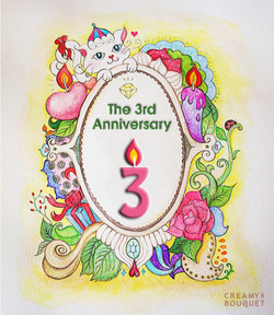 The 3rd Anniversary