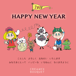 WELCOME! 2015