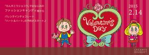 FB_valentine.png