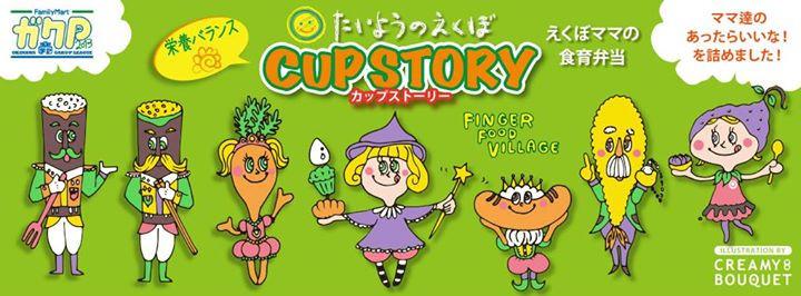 cupstory.jpg