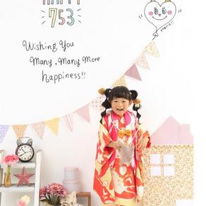 HAPPY「753」