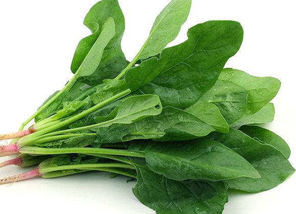 Espinaca (hojas)