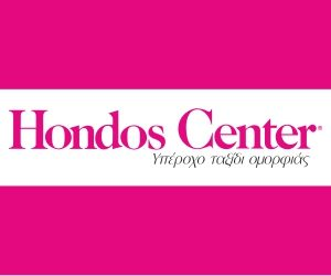 hondos-center-logo-300x250