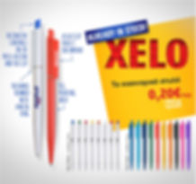 promotional pen Xelo