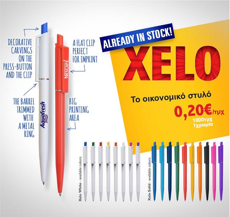 promotional pen Xelo