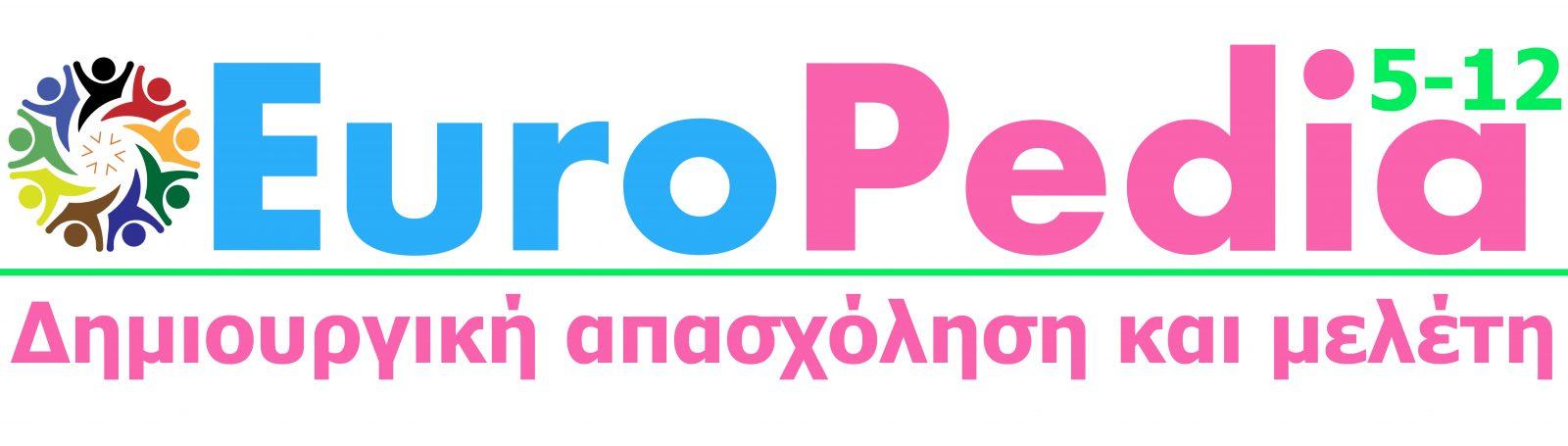 europedia-logo-kanoniko-teliko-e15372664