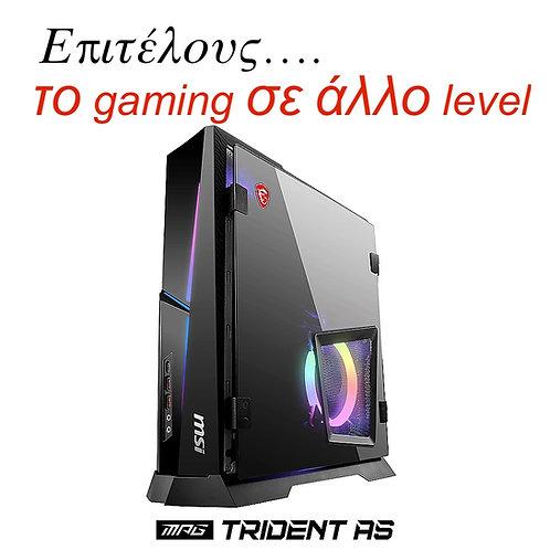MSI MPG Trident AS Gaming PC i7-10700 32GB 1TB SSD RTX3070 Windows 10