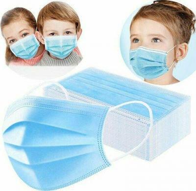 Παιδική Μάσκα Προστασίας - Μπλε (3 φίλτρων)