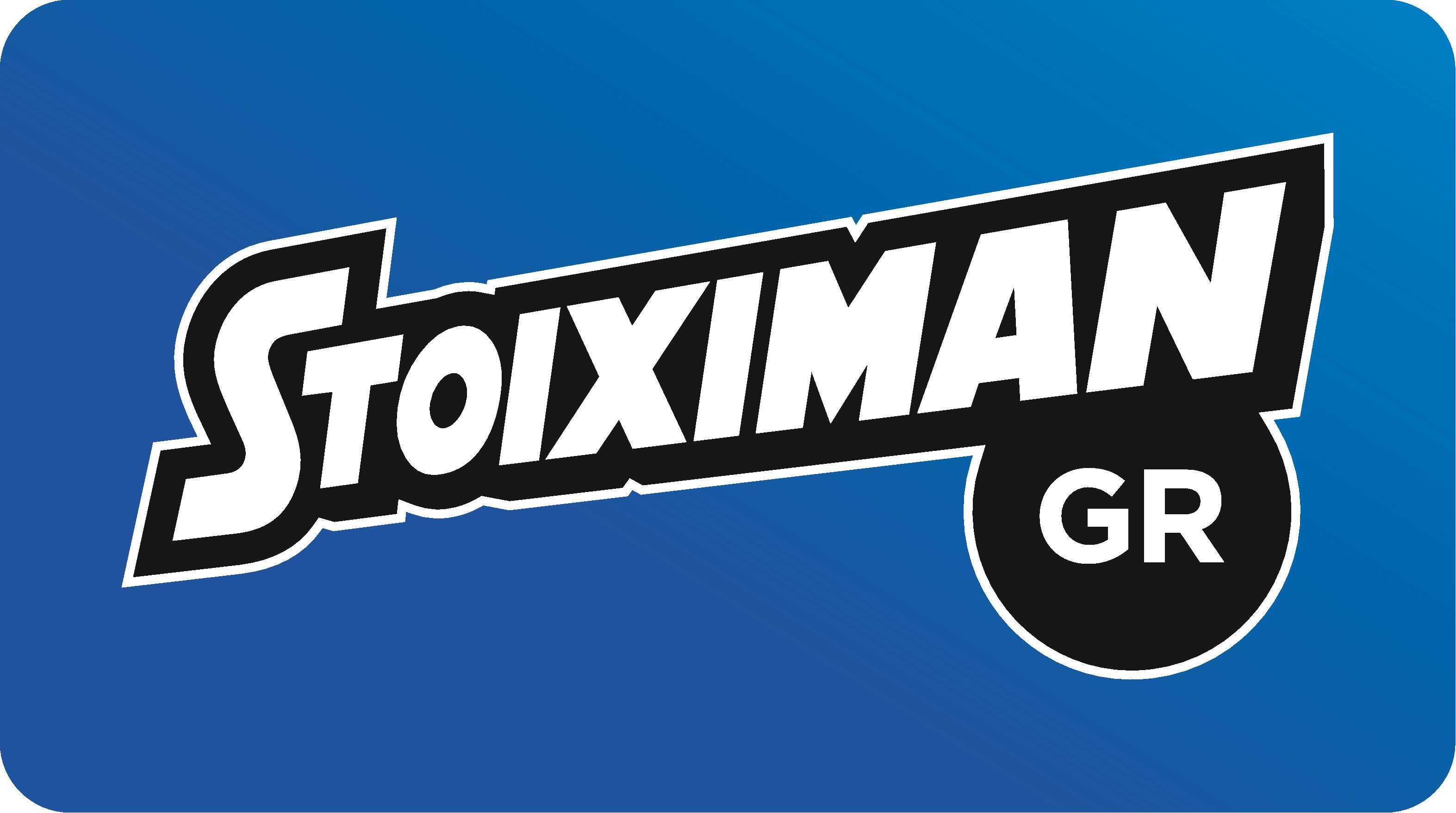 stoiximan.logo_