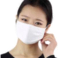 face-mask-virus.jpg