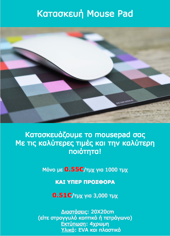 promotional mousepads