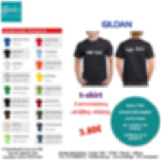 Gildn tshirt offer