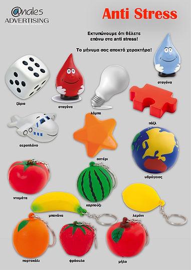 cutom antistress balls