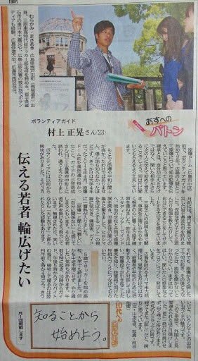 2016.5.16 中国新聞