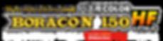 ボラコン150HFロゴ.png