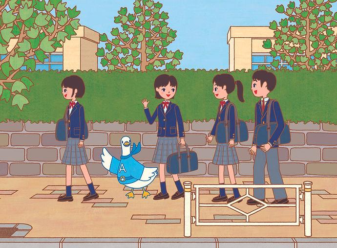 All-in_Duck_syougakuseibosyu_20200925.jpg