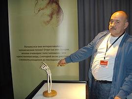 Тело человека, массаж, Доктор Лунгу
