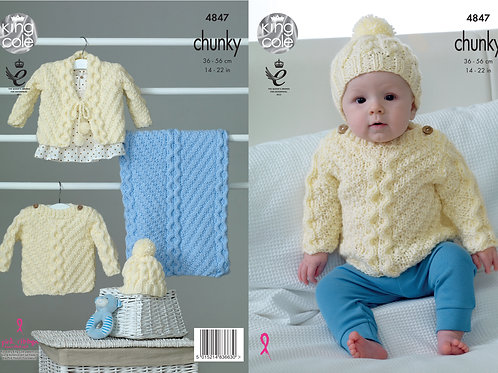 King Cole 4847 Big Value Baby Chunky