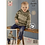 Thumbnail: King Cole Childrens - Fjord DK  Sweater and Hoodie - 5650