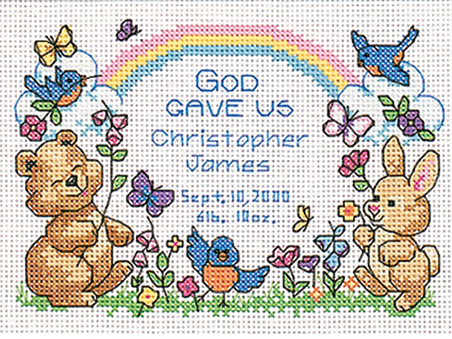 Gods Baby Birth Record