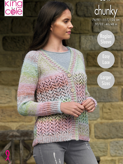 King Cole Knitting Pattern 5547
