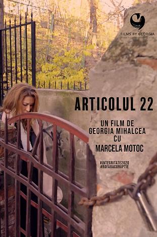 Articolul-22-scutmetraj-poster-Marcela-Motoc-Georgia-Mihalcea