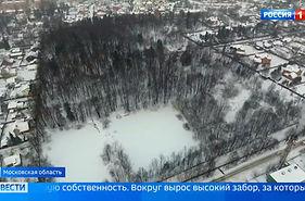 22nov2018_Vesti.jpg