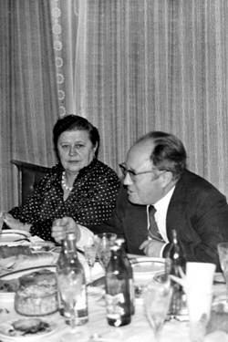 Встреча 1984 года