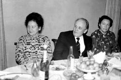 Встреча 1982 года
