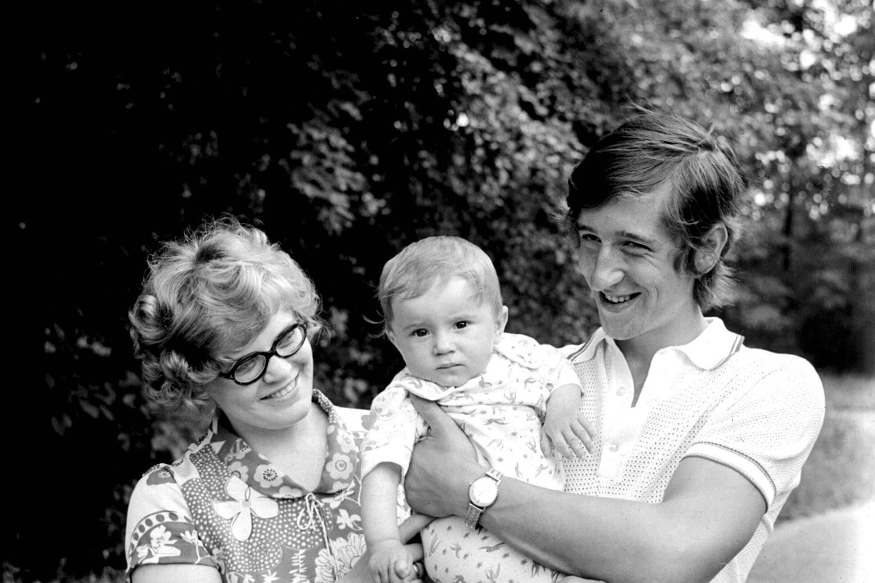 Лето 1974 года