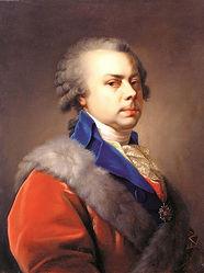 Николай Борисович Юсупов