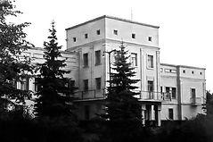 """Центральный корпус дома отдыха  """"Опалиха"""". 1967 год"""