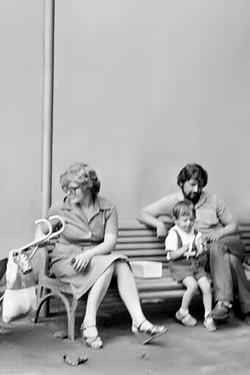 Лето 1981 года