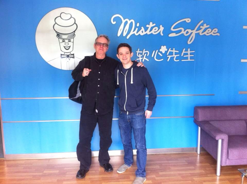 Mister Softee China Headquarters