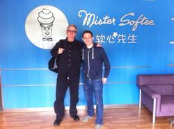 Mister Softee China Headquarters